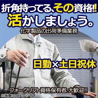トランコムSC株式会社/その他運送(1899-0072)