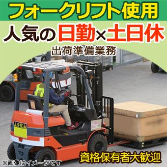 トランコムSC株式会社/その他運送(0050-0521)